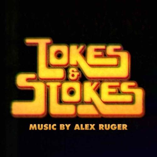 Tokes & Stokes trailer
