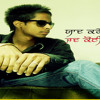 Pizza Hut - Lucky Shah - Brand New Song Feat KV Singh - 2013 - Full HD