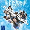 JKT48 - Flying Get