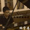 Secret   不能说的秘密   Bù néng shuō de mìmì   (Jay Chou Cover)