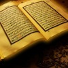 Quran Best Voices  (15)