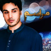 Marasim OST By Ahsan Khan