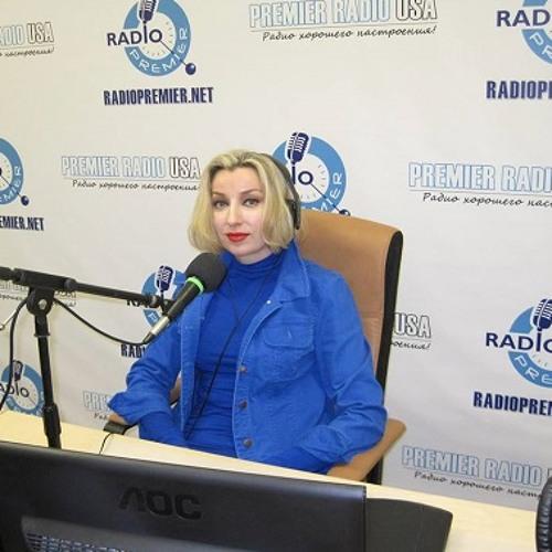 Интервью с Валерией Гончаровой-Барретт в эфире Premier Russian Radio (Лос-Анджелес)