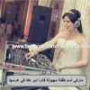 Nouri El Koufi - Khroudj La3roussa Remix By Dj Bachir ( Tlemcen )