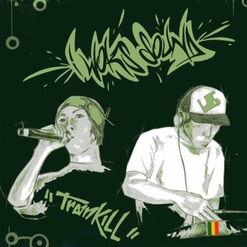 I Woks sound - TranKILL