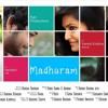 MADHURAM SHORT FILM BGM