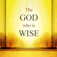 حكمة الله العلى كيف تقسو ?