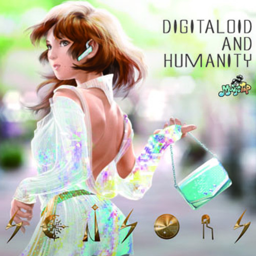 (Sample) DIGITALOID AND HUMANITY
