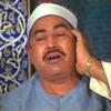 الشيخ محمد محمود الطبلاوي - سورتي المنافقون والتغابن - تلاوة نادرة 1976