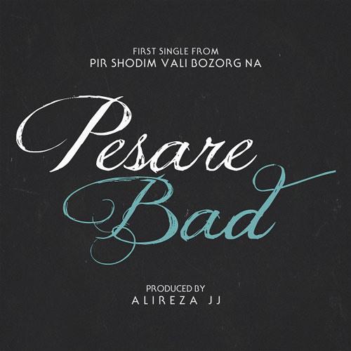 Zedbazi - Pesare Bad (Sijal & Sohrab MJ Ft. Cornellaa)