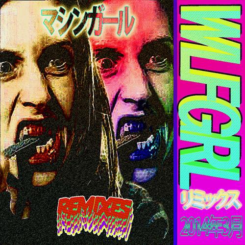 Machine Girl - Hidden Power (DJ Clap Remix)(Out Now!)