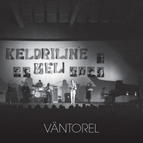 Väntorel - Väntorel LP/CD FRO003 sampler