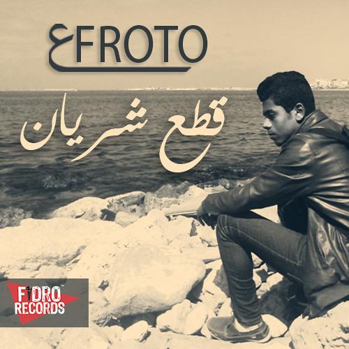 3froto - ( 2ta3 Shoryan )