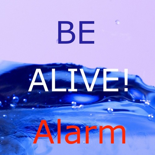 Japanese  sound - 2012 SAMURAI by BE ALIVE【着信音用】for alarm