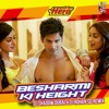 Besharmi Ki Height - Mai Tera Hero - Dj Shadow & Dj Rohan SD