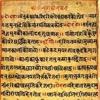 Srimad Bhagavatam 11th Canto 11.21.25-30 December 1, 2013