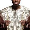 *African Booty Scratcher* (www.itsmeheadboy.com) $9.99