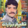 Naeem Hazarvi - Chalo Koi Gal Nayein (sawal)