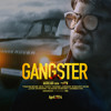 Allahu Akbar Gangster Vegas Album Cover