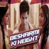 Sari Night Besharmi ki Height