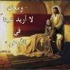 shahwat qalby- Ayman Kafrony