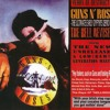 Guns N' Roses - Yesterdays (Demo)