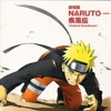 Sad Songs Naruto Shippuden (sountrack)