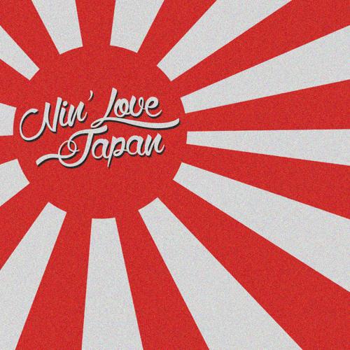 Paprika - パプリカ (Nin' Love Japan)