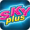 Sky Plus Telefoniterror 19.01.06