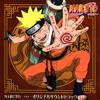 André Moreno - R.O.C.K.S (Naruto/Hound Dog Cover)