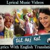 Dil Aaj Kal - K.K - Purani Jeans (2014) - Karaoke/Instrumental