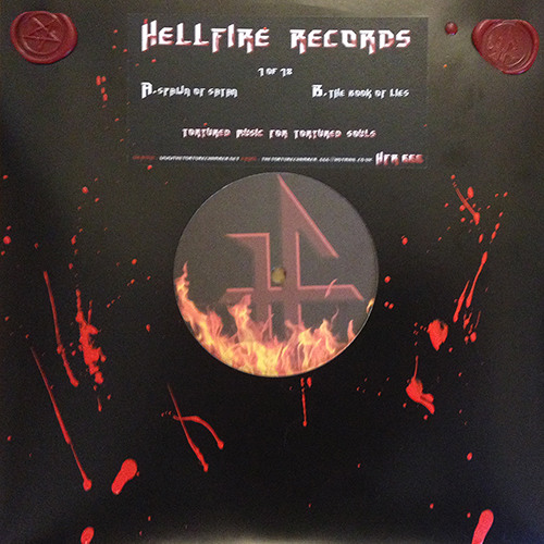 HFR666 Preview (SOLD OUT ultra limited vinyl) !