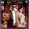 5 Vajgay - Bhupinder Gill & Harjinder Jannat