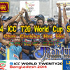 2014 ICC T20 World Cup Song  Char Chokka Hoi Hoi Dance Edit Dj Randunu