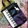 Canon Piano Instrumental