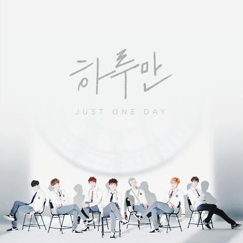 방탄소년단(BTS) - 하루만(Just One Day) Piano Cover by