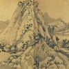 Cornelius Cardew 'Mountains' (excerpt). Chris Cundy Bass Clarinet.