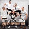האולטראס וריוט - תנו למוזיקה לדפוק  - The Ultras Vs. RIOT (DJ David Avital MasHup)