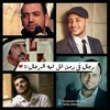 I Believe Maher Zain ft. Irfan Makki ماهر زين