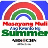 PINASmile The ABS-CBN Summer Station ID 2014  (Clean Version)