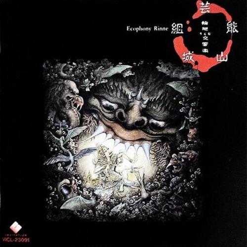Geinoh Yamashirogumi - Dark Slumber (Cleymoore Edit) - free download