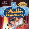 Aladdin King Of Thieves End Credits