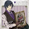 Ichinose Tokiya - Crystal Time [cover by Cacha]