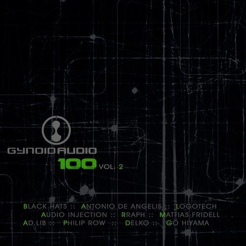 Audio Injection - Corridor
