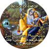 Deva Premal - Jai Radha Madhav