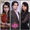Maang OST Pakistani Drama Title Song By Nabeel Shaukat Ali