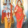 Shree Ramchandra Kripalu Bhajman