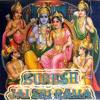 Ram Ki Sawari Leke Song Remix By Suresh  Call Me  7799188133 8331853133