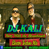 Party With the Bhoothnath (Electro Techna) DJ KALI