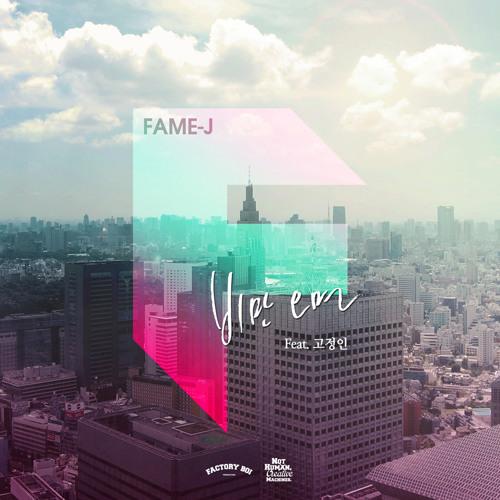 페임제이(FAME-J) - 비만오면(Feat. 고정인)
